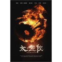 İlk Bakış: Man Of Tai Chi