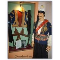 Gaziantep'deki Savaş Müzesi