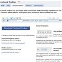 Facebook Bağımlılarına Müjde, İndirin!
