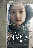 Yepyeni Bir Hayat (2009)