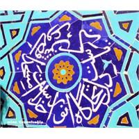 İran Günlüğüm-8 (Yezd)