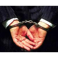 Kaçakçılık Suç Ve Cezaları