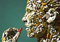 *antidepresanlar Cinsel Hayatı Nasıl Etkiler