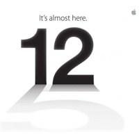 İphone 5 Tanıtım Tarihi Resmi Olarak Açıklandı