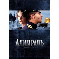 Bir film; Amiral.