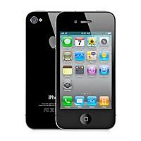 İphone 4 Avea Kampanyası İle İphone 4 Fiyatı Ayda