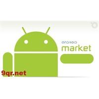 Android Market Bilgilerimi Sızdırıyor!