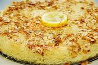 Çıtır Kadayıflı Pasta
