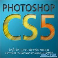 Photoshop Filtreleri İle Çalışmak: Brush Strokes