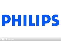 İzin Çıkarsa Philips Bizi Uyutacak