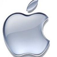 Apple Store Türkiye Duyurusu