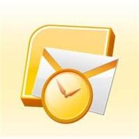 Bozuk Outlook Veri Dosyalarını Tarama Ve Onarma