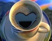 Cilt Bakımı İçin Kahve