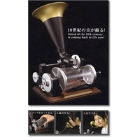Edison-style Cup Phonograph Kit
