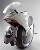 Tek Tekerlekli Motorsiklet: Embrio