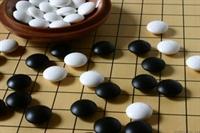 Stratejik Go Oyunu