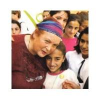 Türkan Saylan Çocuk Şenliği