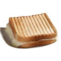 ' Kaşarlı Tost'un Sırrı Sonunda Çözüldü