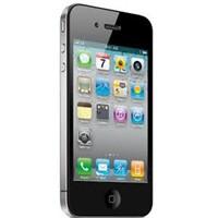 İphone'u Hackleyen Genç, Apple'da İşe Başladı!
