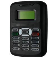 Sudan Ucuz Cep Telefonu!