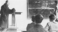 Ataürkün Eğitim Ve Öğretmenlik Üzerine Görüşleri