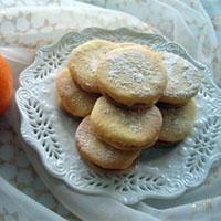 Portakallı Bisküvi Tarifi