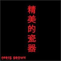Chris Brown'dan Yeni Klip (Fine China)