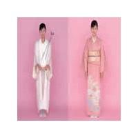 Geleneksel Bir Japon Kıyafeti Kimono