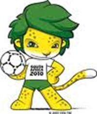 Kuş Kanadı Dünya Kupası