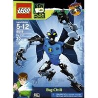 Lego Dünyası-lego   Ben10