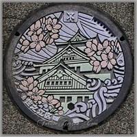 Japonların Lağım Kapakları