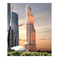 Avrupa'nın En Yüksek Binası Artık Mercury City