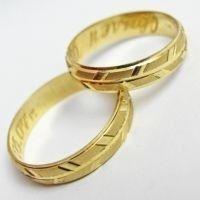Bir Evlilik Ne Zaman Biter ?