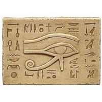 Gözlerin Sırrı