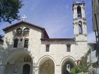 Antakya Ve St.pierre Kilisesi