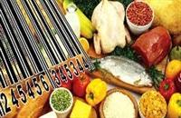 Gıda Etiketlerinde Yeni Düzenleme