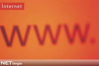 Web Sitesi Aramada Kolaylık