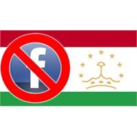Facebook Tacikistan'da Yasaklandı