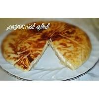Anne Eli Gibi'den Peynirli Tava Böreği
