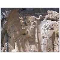 İvriz Kaya Anıtı | Konya - Ereğli