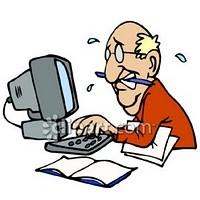 Emekli Çalıştıran, Sigortalı İşe Giriş Bildirgesi