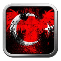 2000 Yıllık Türk Tarihi Apple Store'da