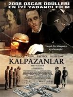 Sinevizyon | Ödüllü Filmler