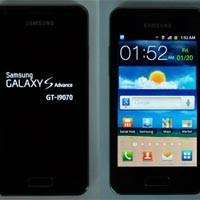 Yeni Samsung Galaxy S Advance Ve Özellikleri