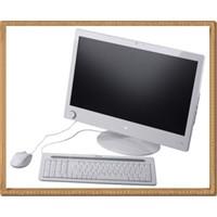 Masaüstü Bilgisayarların Veliahtı