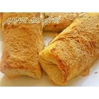 Galeta Unlu Ispanaklı Börek