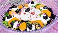 Eros Salatası