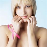 Meme Kanserinin Nedenleri Ve Korunma Yöntemleri