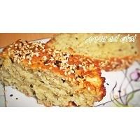 Anne Eli Gibi'den Peynirli Tuzlu Kek