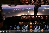 Uçuş Yasağının Sebebi Hatalı Bilgisayarlar